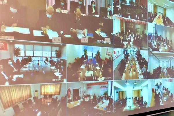 张海岸董事长受邀出席2020年度北辰地产集团供应商会议1.JPG
